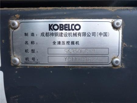 Construction Machinery Excavators KOBELCO SK350LC-8 2010 - Used