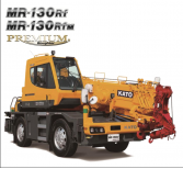 Kato Manufacture released new model 13t angling rough terrain cranes, MR-130Rf / MR-130RfM PREMIUM. It equips a diesel special car exhaust emission regulation conformity engine in 2014.