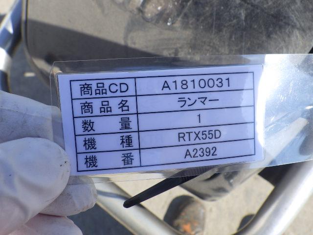 8a49480fae2c4f967bda85f14166399a.JPG