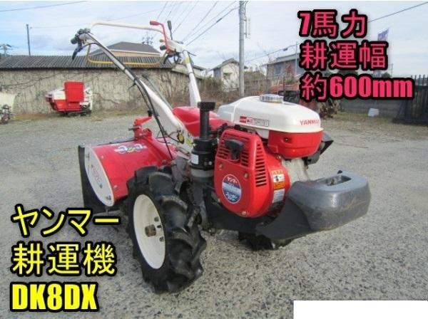 b8b02d6e714632af530537f5f7826e0c.jpg