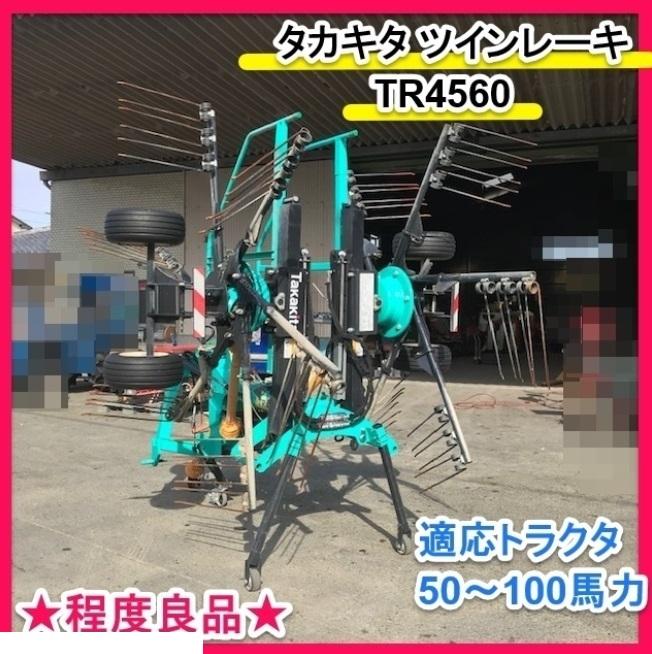 f22836ef25932a65d4c133637a30c6da.jpg