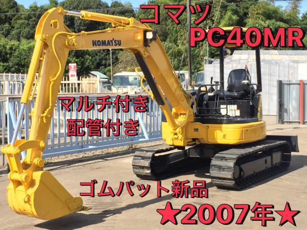 f5cd1f525d80c5b7b481e71878e13430.jpg