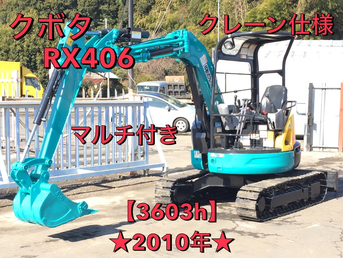 3a41d27127d86e1d550124fbdc9f489a.jpg