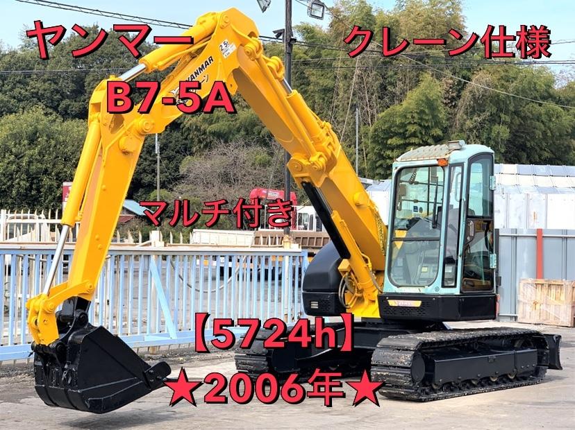 a56d5d39bb5998f63ccf21bbe99940cc.jpg