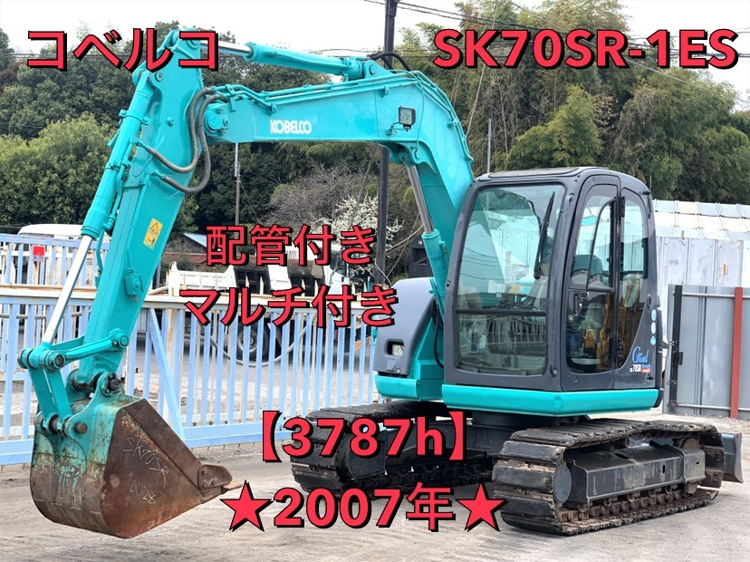 b120e412d1d0205f592b5c714cb3064a.jpg