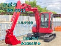 RX-503S