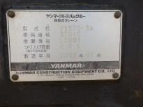 Vio70-3A