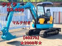 RX-305